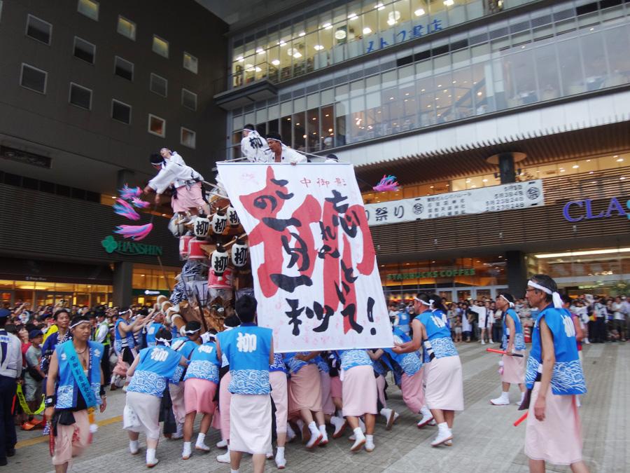 【御礼】平成27年弓弦羽神社春祭り